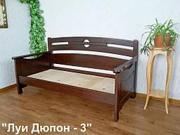 """Диван """"Луи Дюпон - 3"""" 15"""