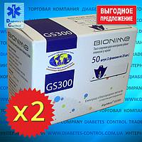 Комплект тест-полосок Bionime Rightest GS300 / Бионайм ГС300, 2 уп. (100 шт.)
