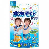 Moony Трусики для купания для мальчиков L (9-14кг) 3 шт