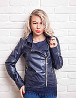 Женская демисезонная курточка из кожзама