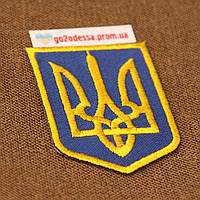 Нашивка шеврон Герб Украины Тризуб купить, шеврон Трезубец купить, fibdrf, itdhjy.