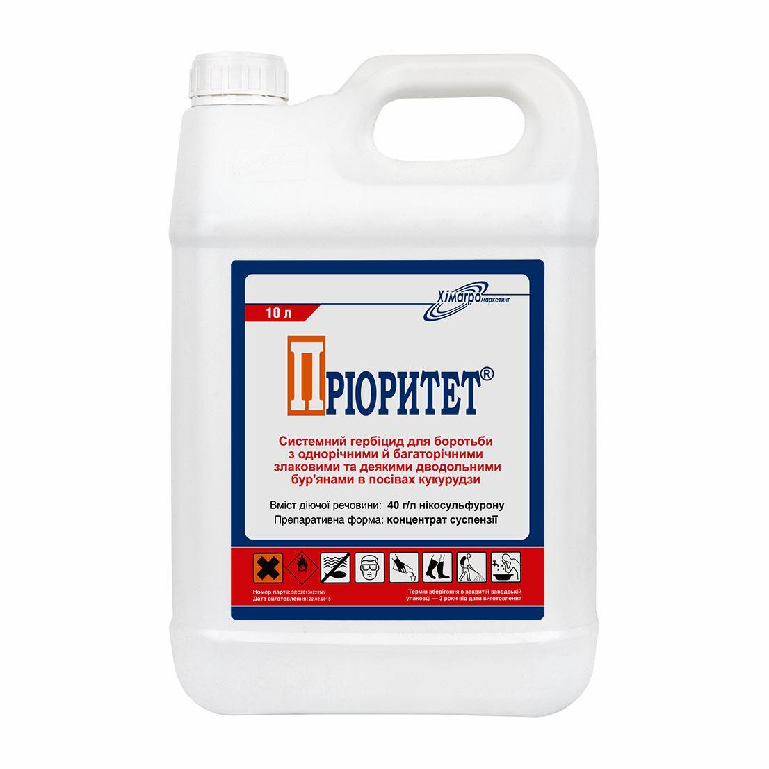 Гербицид Приоритет ( аналог Милагро), никосульфурон 40 г/л