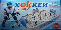 Настольная игра Хоккей Joy Toy 0704