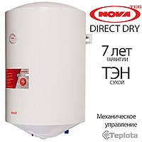 NovaTec 50 литров сухой тэн