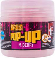 Бойлы Brain Pop-Up F1 M.Berry 10 mm 20 gr