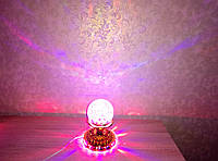 Светильник ночной крутящийся разноцветный Шар №122