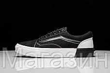 Женские кеды Vans Old Skool DX Blocked Classic White/Black Ванс Олд Скул черные, фото 3