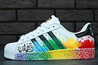 Кроссовки Adidas Superstar Supercolor Multicolor. Живое фото. Топ качество!