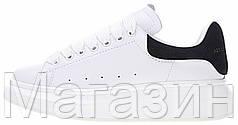 Женские кроссовки Alexander McQueen Leather White/Black Александр Маккуин белые