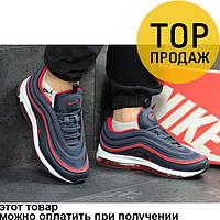 Мужские кроссовки Nike 97, темно-синие с красным / кроссовки мужские Найк 97, пресс кожа, легкие, модные
