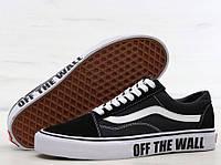 Кеды Vans Old Skool Off The Wall (black/white). Живое фото (Реплика ААА+), фото 1