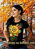 Жіночі футболки з патріотичнми малюнками в асортименті