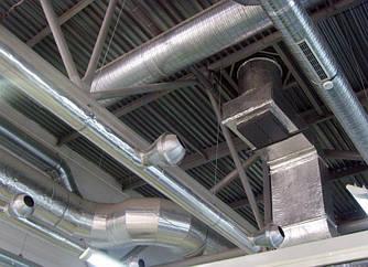 Изготовление оцинкованных воздуховодов для систем вентиляции