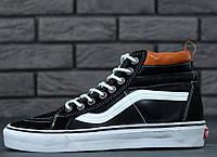 Кеды Vans Old Skool SK-8 leather black (Реплика ААА+), фото 1