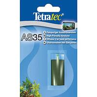 Распылитель в аквариум Tetratec AS35 цилиндр