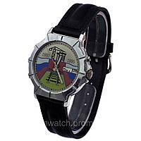 Слава мужские наручные часы