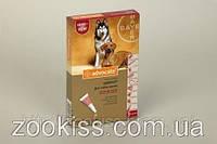 АДВОКАТ — для собак 10-25кг (уп. 3 пип, цена за 1 шт) Байер. Германия.