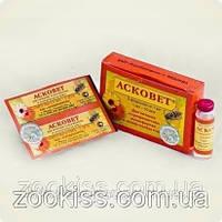 Асковет  ( 0,5мл-5 доз) Агробиопром. Росия
