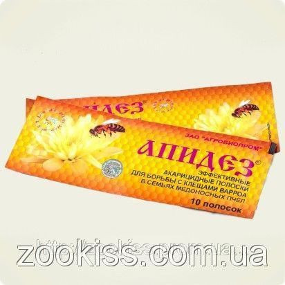 АПИДЕЗ (тимол, пихтовое масло) 10 полосок в 1 уп. Агробиопром Россия.