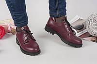 Кожаные туфли на шнуровке 36-40 р