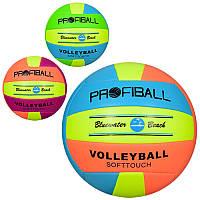 Мяч волейбольный EV-3157