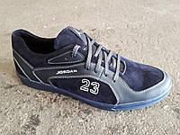 Мужские замшевые кроссовки Jordan. Украина