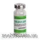 Бициллин-3 (600 000 ЕД)