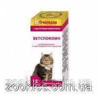 Ветспокоин ( Таблетки для кошек/15 таблеток )
