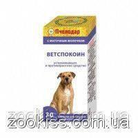 Ветспокоин (Таблетки для средних и крупных собак /30 таблеток)