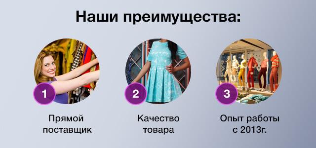 женская одежда Дропшиппинг Fashion Girl