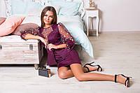 Платье прилегающего силуэта «Первая леди»