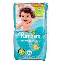 Подгузники для детей PAMPERS Active Baby (Памперс Актив Бэби) Maxi Plus (Макси) 4 плюс от 9 до 16 кг 62 шт