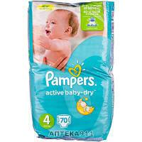 Подгузники для детей PAMPERS Active Baby (Памперс Актив Бэби) Maxi (Макси) 4 от 8 до 14 кг 70 шт