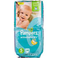 Подгузники для детей PAMPERS Active Baby (Памперс Актив Бэби) Junior (Юниор) 5 от 11 до 18 кг 58 шт