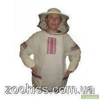 Куртка пчеловода Украинская вышиванка 100% хлопок