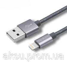 Кабель для айфона Lightning Metal Charge & Sync Round Cable L=100cm Tarnish