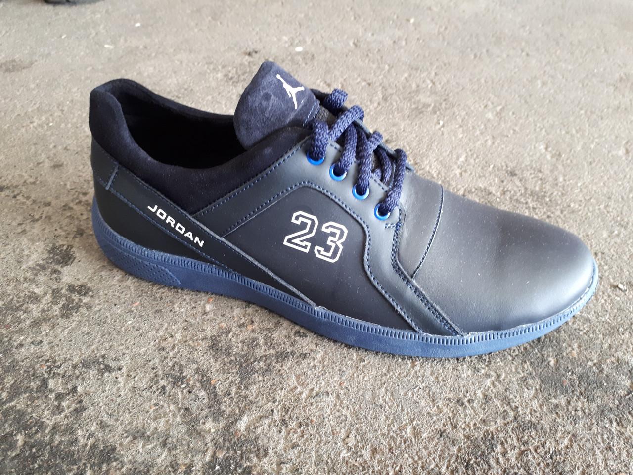 66f6bfd18 Мужские кожаные кроссовки Jordan. Украина - Интернет-магазин