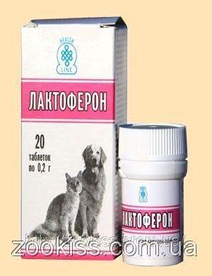 Лактоферон (Lactoferon) ВЕДА, Россия. (20 табл. — в уп. )