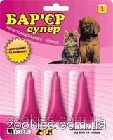 Капли «Барьер-супер №1» для  котят и щенков 3 ампулы-капельницы по 0,5