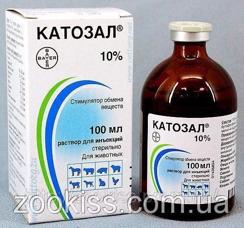 Катозал®  Стимулятор обмена веществ 100мл. Байер. Германия.