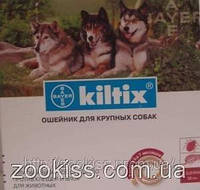Килтикс (Kiltix) ошейник от клещей и блох для крупных собак (66см), 1 шт Байер. Германия.