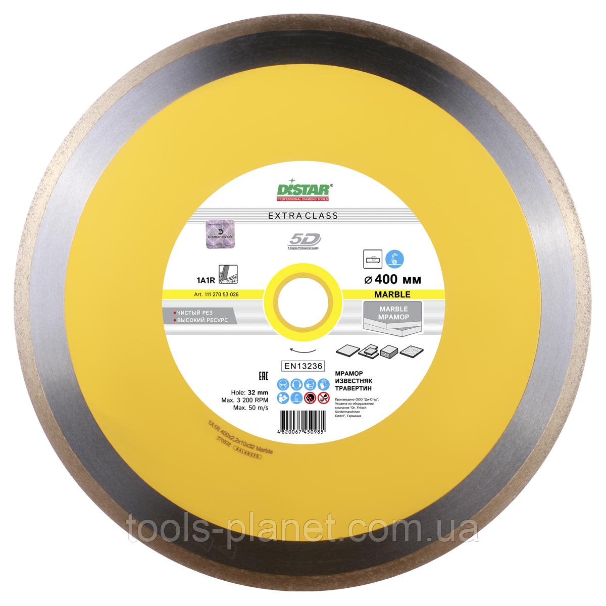 Алмазный диск Distar 1A1R 400 x 2,2 x 10 x 32 Marble 5D (11127053026)