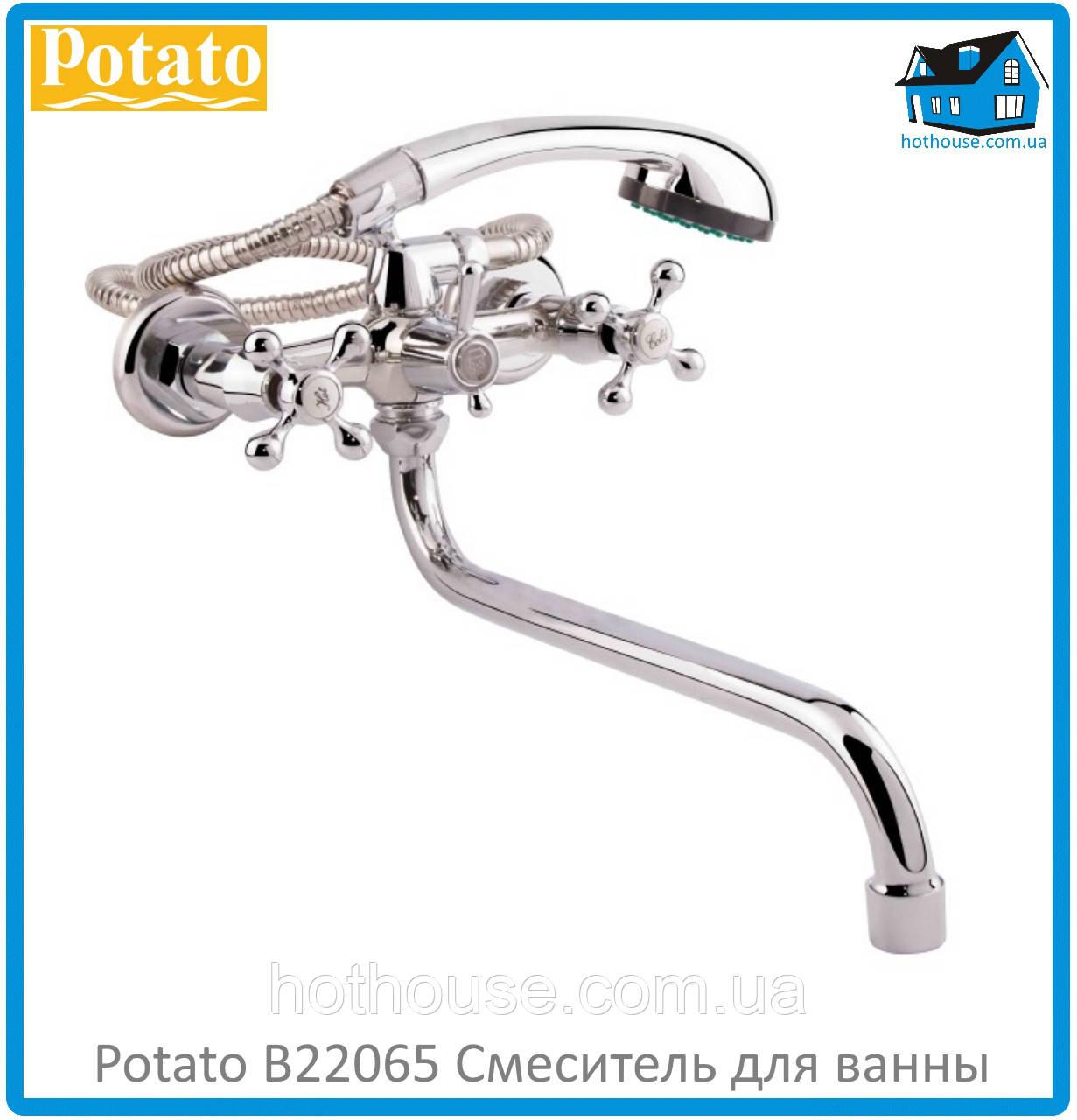 Смеситель для ванны Potato B22065