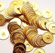 Монета Фен Шуй золотой цвет