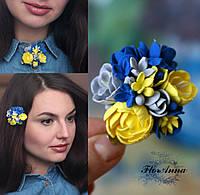 "Брошь/заколка ""Жёлто-синий контраст"", фото 1"
