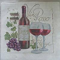 """Салфетки для декупажа """"Вино и виноград"""", 33х33 см, 8"""