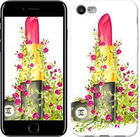 """Чехол на iPhone 7 Помада Шанель """"4066c-336-10542"""""""
