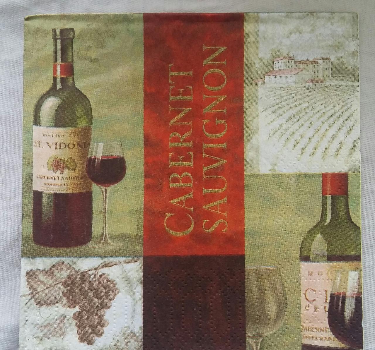 """Салфетка для декупажа """"вино"""", 25х25 см, 8"""