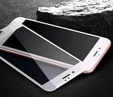 Защитное 3D стекло MOCOLO для Iphone 7 белое