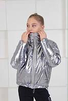 Куртка для девочки из металлизированной плащевки демисезонная